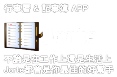 Calendar & Organizer App Jorte At work and in your free time Jorte will manage and create your schedule